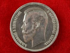 Russia - Rouble 1910 - Silver