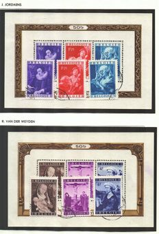 Belgium 1949 – Jordaens and Van der Weyden – OBP BL27/28 and 792/797