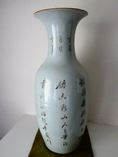 Large porcelain vase – China – Mid 20th century