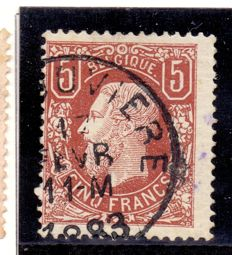 Belgium 1863/1883 – Advanced collection of classic stamps, including OBP37 with certificate – OBP 13 up to and including 37
