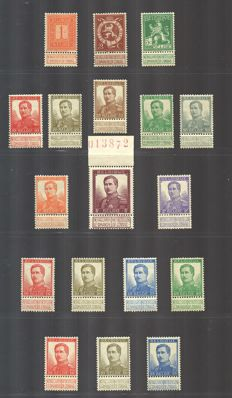 "Belgium 1912 – King Albert I, type ""Pellens"" – OBP 108/125."