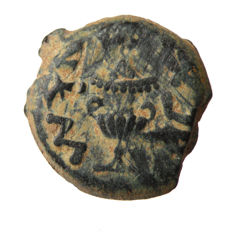 Judaea - AE Prutah, Jewish War First Revolt, AD 66-70, year 2, AD 67/68