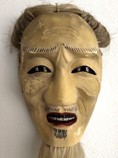 "Signed remarkable ""Ko-jo"" (old man) Noh Mask - Japan - Second half 20th century"