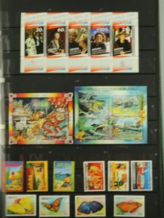 Netherlands Antilles and Aruba - Collection modern through 2007