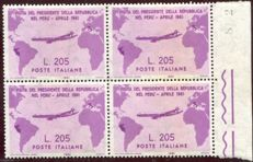 Italian Republic 1961 205 l. Gronchi rosa in block of 4 with border of sheet Sassone 921