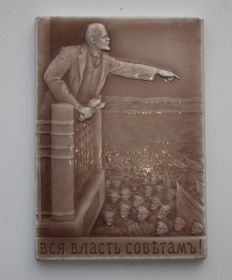 Russia/USSR - Plaque V. I. Lenin - 50th Anniversary of the Great October Revolution