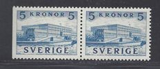 Sweden 1941 - Royal palace, in pair - Michel 285 DI/B