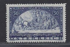 "Austria 1933 – WIPA ""faserpapier"", perforation 12½ – Michel 556 A."