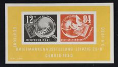 GDR of East Germany 1950/1953 - Small collection including block Debria