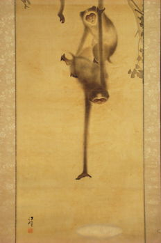 "Hanging scroll - ""Monkeys reaching for the Moon"" - Japan - Early to mid 1800's (Edo Period)"