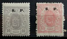 Luxembourg 1882-1883 – Two postage stamps from 1880 with 'S. P.' surcharge – Yvert No. 50 and 51 -