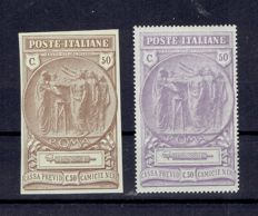 Italy 1900/1920, lot of archive proof stamps, not serrated, from Sassone (2017) 78 to Sassone 155.