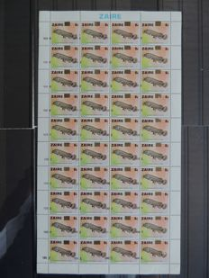Zaire 1990 - Sheet of 40 overprint 100z on 8k fish COB 921 not issued shifted overprint