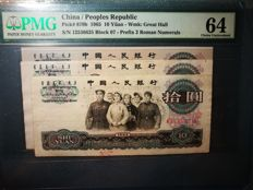 China - 3 x 10 yuan 1965 - Pick 879a (2) and 879b (1)