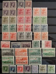 Luxembourg 1915-1970 – Semi-modern collection with complete series, Post, Official, Duty, Occupation, Blocks-sheets - Between Yvert No. 109 (block of 4) and 760 -