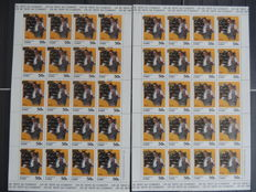 Zaire 1990 - 2 sheets of 20 COB 1340 inverted overprints  40s on 50k