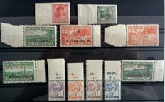Luxembourg 1922-1970 – Set of modern series with sheet edge – Between Yvert No. 136 and 760 –