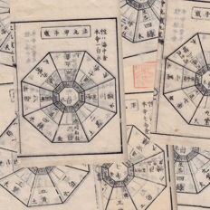 "Four woodblock-printed books  ""Hokan Zukai Uranai"" with 216 Fortune-telling diagrams (octagrams) -  Japan  -  ca. 1880"