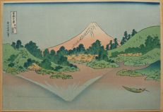 "Woodblock print by Katsushika Hokusai (1760-1849) from the series ""Thirty-six Views of Mount Fuji"" (reprint) - Japan - approx. 1900"