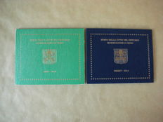 Vatican – Year pack 2010/2014 Pope Benedict XVI / Pope Francis I