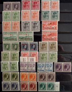 Luxembourg 1915-1970 – Lot of semi-modern/modern postage stamp pairs, Post – Between Yvert No. 109 and 760 –