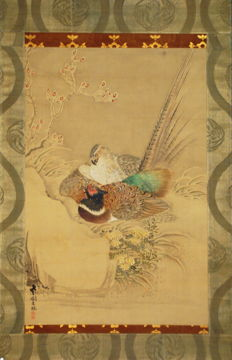 "Hanging scroll - Honshi ""Hawk Hunting a Pheasant"" by So Shiko, ca. 1820 (Edo Period)"