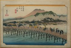 "Woodblock print by Utagawa Hiroshige (1797-1858) from the series ""Fifty-three stations of the Tokaido"" (Hoeido edition, reprint) – Japan – around 1900"