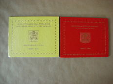 Vatican – Year pack 2009/2015 Pope Benedict XVI / Pope Francis I