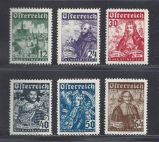 Austria 1933 - Catholic Day - Michel 557/562