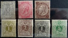 "Belgium 1883-91 – Selection of classical stamps ""Small Lion"", ""Leopold II"" and ""Lying Lion"" – COB No. 23, 38, series 42 to 45 and 49 –"
