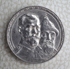 "Russia - 1 rouble - 1913 - ""300th Anniversary of the Romanov Dynasty"" – silver"