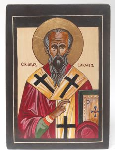 Russian Orthodox icon James the Just.  20th century