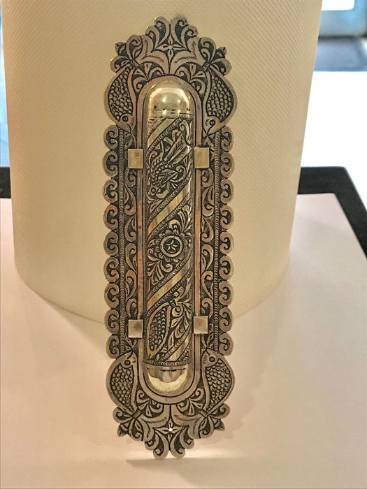 Mezuzah in silver - Tunisia - second half of the 20th century