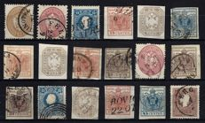 Italy, Austria, Lombardy and Veneto, lot from 1850, cancelled/used + newspaper stamps