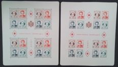 "Monaco 1949 – Block- sheets ""Croix Rouge Monégasque"" perforated and unperforated – Yvert n° 3A and 3B"