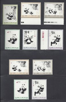 China 1973 – Complete and incomplete series of Giant Pandas – Michel 1126/31 +