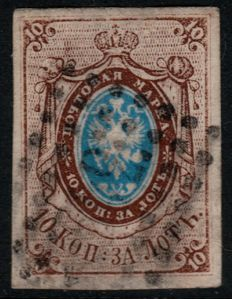 Russia 1857 - Imperial Eagle - Mi. 1 / Sc. 1 - Signed Richter