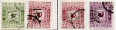 Kingdom of Korea 1895-1905 – lot of 18 stamps