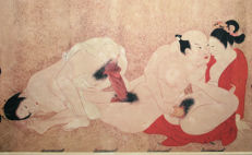Oriental erotic; chinesisch Rolle - 2nd half of the 20th century