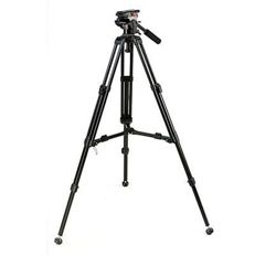 Slik DST-33 tripod with head - New! (1551)