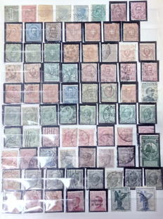 Kingdom / Republic of Italy – wide selection of stamps