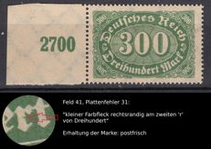 German Empire - collection of printing plate errors - high numbered stamps - Michel 246-57