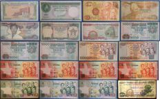 Ghana - specialized collection of 30 banknotes