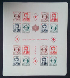 "Monaco 1949 – Block sheet ""Croix Rouge Monégasque"" unperforated – Yvert n° 3B"