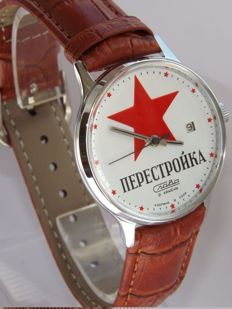 Slava — Red star Perestroika CCCP watch serviced 80s — Men — 1980-1989