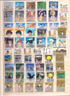 Japan 1900/2010 – Batch of over 5500 stamps in 4 stock books