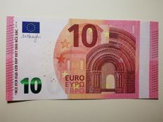 European Union -  10 Euro 2014 - MISPRINT - WHITE STRIP on reverse - ERROR NOTE