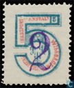 Mark 5 with crown - hand stamp imprint (copy)
