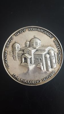 Religious silver Medal