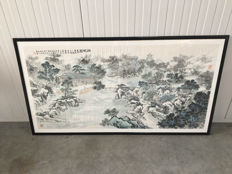 Large painting - China - 2nd half 20th century